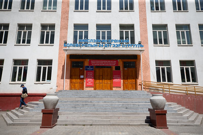 2021 оны зургадугаар сарын 5. Монгол Улсын Ерөнхийлөгчийн сонгуулийн санал хураалт энэ сарын 9-ны лхагва гаригт явагдана. Өнөөдөр сонгуулийн төв байгууллагын мэдээлэл технологийн албанаас санал хураалтын автоматжуулсан системийн өгөгдөл дамжуулах туршилтыг улс орон даяар нэгэн зэрэг хийлээ.  ГЭРЭЛ ЗУРГИЙГ Б.БЯМБА-ОЧИР/MPA
