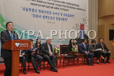 """2016 оны тавдугаар сарын 18. Монгол Улсын Ерөнхийлөгч Цахиагийн Элбэгдорж Бүгд Найрамдах Солонгос Улсын Ерөнхийлөгч Пак Гын Хэ-гийн урилгаар албан ёсны айлчлал хийхээр дагалдан яваа төлөөлөгчдийн хамт Сөүл хотноо хүрэлцэн ирлээ.  Монгол Улсын Ерөнхийлөгч Ц.Элбэгдоржийг Бүгд Найрамдах Солонгос Улсын Нэгдлийн сайд Хон Ён Пё  болон албаны хүмүүс угтан авч хүндэт харуулын цэрэг жагсан хүндэтгэл үзүүлэв.  Ерөнхийлөгч айлчлалын эхэнд Эрх чөлөө,тусгаар тогтнол, шударга ёсны төлөө тэмцэгчдийн Төрийн хүндэтгэлийн цогцолборт  цэцэг өргөн, Хүндэт зочны дэвтэрт гарын үсэг зурлаа.  Өнөөдөр /5-р сарын 18/ Монгол Улсын Ерөнхийлөгч Ц.Элбэгдоржид Сөүл хотын дарга Пак Вон Сүн бараалхаж, Сөүл хотын Хүндэт иргэний батламж гардуулах ёслолын ажиллагаа болно. Мөн Монгол Улсын Ерөнхийлөгч БНСУ-д ажиллаж амьдарч буй Монгол иргэдийн төлөөлөлтэй уулзах юм.  Монгол Улсын Ерөнхийлөгч Ц.Элбэгдорж 2016 оны 5 дугаар сарын 18-20-ны өдрүүдэд хийх албан ёсны айлчлалынхаа үеэр БНСУ-ын Ерөнхийлөгч Пак Гын Хэ-тэй албан ёсны хэлэлцээ хийх бөгөөд БНСУ-ын Үндэсний ассамблейн дарга Жон Ы Хва, Ерөнхийлөгчид бараалхана.  Мөн Солонгосын Гадаад судлалын Их сургуульд зочлон """"Монгол Улсын гадаад бодлого, бүс нутгийн аюулгүй байдал"""" сэдвээр лекц уншиж, KBS телевизэд ярилцлага өгнө. ГЭРЭЛ ЗУРГИЙГ Б.БЯМБА-ОЧИР/MPA"""