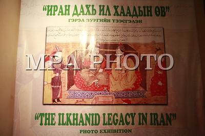 """2017  оны аравдугаар сарын 05. """"Иран дахь Ил Хаадын Өв"""" сэдэвт гэрэл зургийн үзэсгэлэн нээлтээ хийлээ. ГЭРЭЛ ЗУРГИЙГ MPA"""