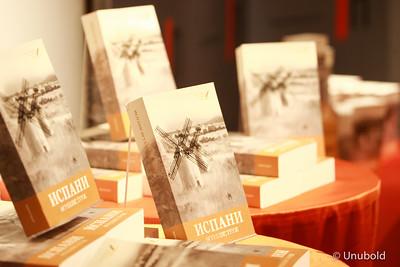 """2019 долоодугаар сарын 17. """"Испани өгүүллэг, тууж"""" номын нээлт боллоо. ГЭРЭЛ ЗУРГИЙГ Г.ӨНӨБОЛД /МРА"""