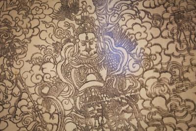 """2019 оны арваннэгдүгээр сарын 25. """"Монголын төрт ёсон ба бичиг соёлын өв"""" үзэсгэлэн. ГЭРЭЛ ЗУРГИЙГ Г.ӨНӨБОЛД/МРА"""