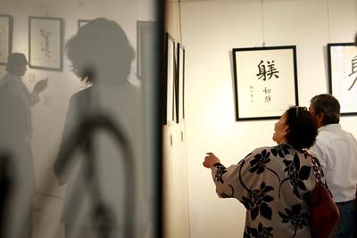 """2018 оны долоодугаар сарын 30. Монгол Япон улсын уран бүтээлчдийн хамтарсан """"Жудаг"""" үзэсгэлэн нээлтээ хийлээ. ГЭРЭЛ ЗУРГИЙГ Г.ӨНӨБОЛД /МРА"""