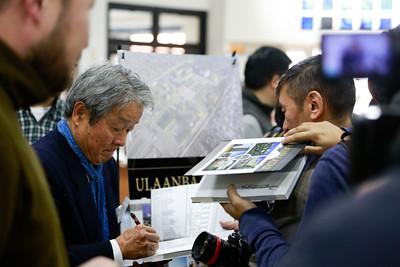 """2020 оны нэгдүгээр сарын 15. Япон улсын гэрэл зурагчин Сүгияама Тэрүзргийн """"Улаанбаатар-1983"""" гэрэл зургийн үзэсгэлэн нээлтээ хийлээ.ГЭРЭЛ ЗУРГИЙГ Г.ӨНӨБОЛД/МРА"""