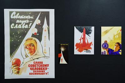 12.04.2021 - Фестиваль, посвященный Дню космонавтики (Фото Салават Камалетдинов )
