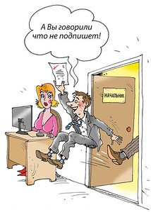автор:Александр Алёшин