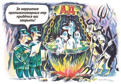 автор: Сергей Андрианов