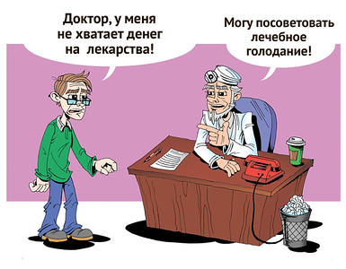 автор: Ринат Баширов