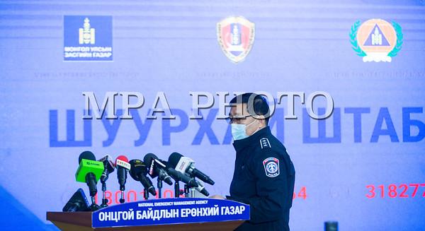 2020 оны тавдугаар сарын 29. Улсын онцгой комиссын шуурхай штабаас мэдээлэл хийлээ. ГЭРЭЛ ЗУРГИЙГ Б.БЯМБА-ОЧИР/MPA