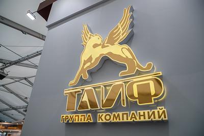 «ТАИФ» + «СИБУР»: чем обернется слияние крупнейших компаний для Татарстана
