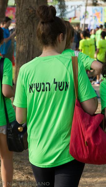 Running Eshel HaNasi