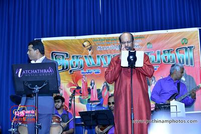 Ithayaragangkal-2017-puthinammedia-A (3)
