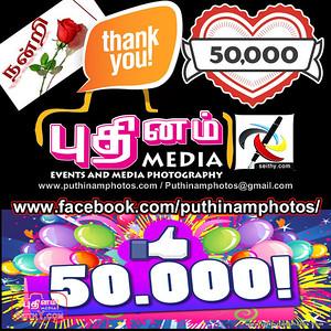50-000-likes-2017