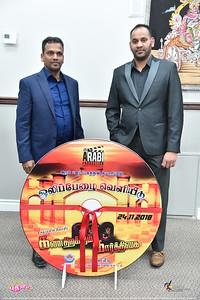 Bhairavi Music Academy-CD-241118 (26)