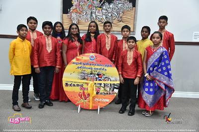 Bhairavi Music Academy-CD-241118 (13)