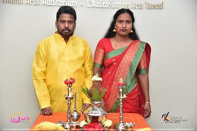 Bhairavi Music Academy-CD-241118 (7)