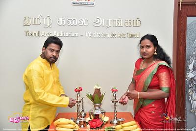 Bhairavi Music Academy-CD-241118 (6)