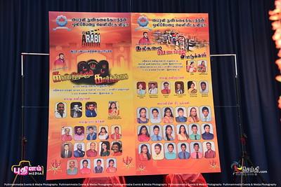 Bhairavi Music Academy-CD-241118 (9)