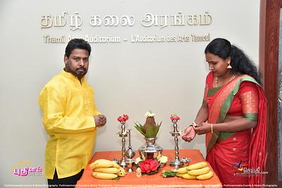 Bhairavi Music Academy-CD-241118 (5)