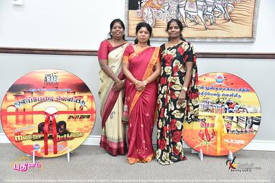 Bhairavi Music Academy-CD-241118 (20)
