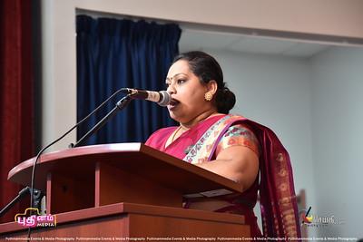 Bhairavi Music Academy-CD-241118 (27)