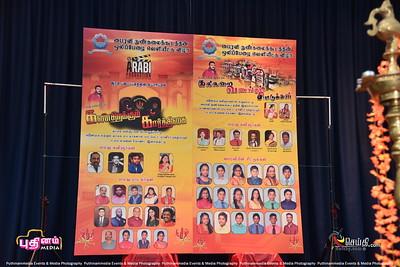 Bhairavi Music Academy-CD-241118 (2)