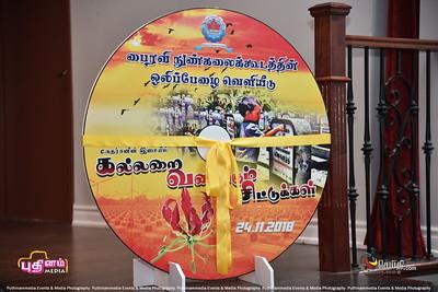 Bhairavi Music Academy-CD-241118 (3)