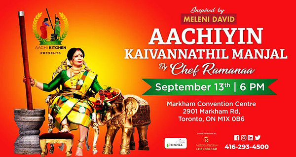 aahiyin-kaivannam-2019-1500-seithy-001
