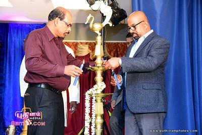 Sangeetha-sangamam-300417-puthinam (3)