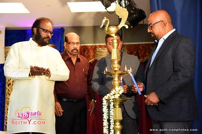 Sangeetha-sangamam-300417-puthinam (10)