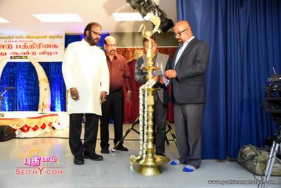 Sangeetha-sangamam-300417-puthinam (9)