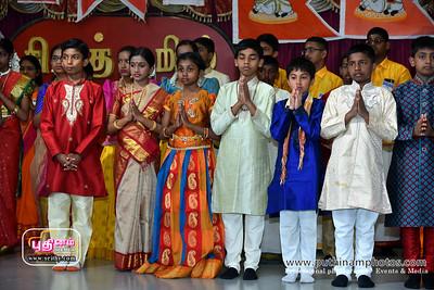 Sivaththamil-vizha-2018-puthinamedia (2)