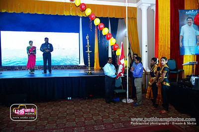 Thalaivar-BD-63-2017-seithy (14)