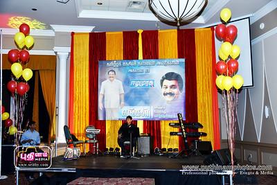 Thalaivar-BD-63-2017-seithy (1)