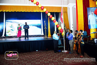 Thalaivar-BD-63-2017-seithy (16)