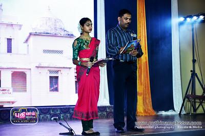 Thalaivar-BD-63-2017-seithy (23)