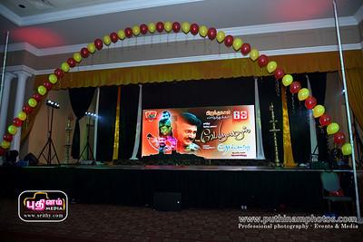 Thalaivar-BD-63-2017-seithy (4)