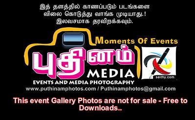 Puthinam-Free-Photos-1000-2020-M