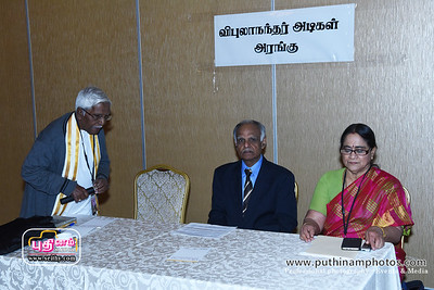 Thamiliyal-Conference-270119 (46)