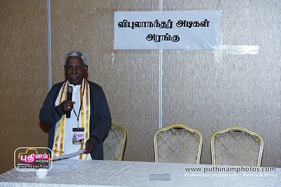 Thamiliyal-Conference-270119 (44)