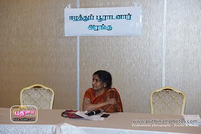 Thamiliyal-Conference-270119 (49)