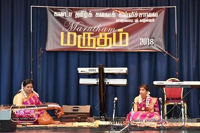 Marutham-2018-09-29 (7)