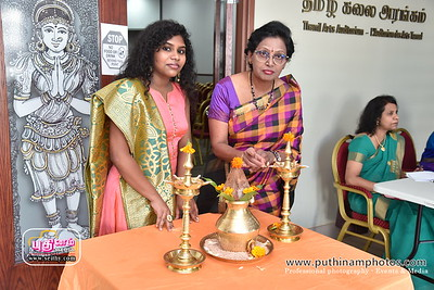 Marutham-2018-09-29 (11)