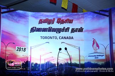Tamil-heroesDay-2018-Toronto (24)