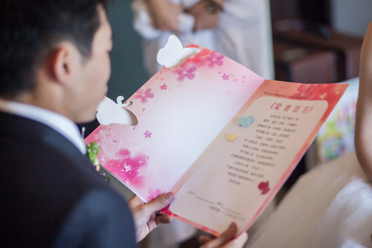 《台北婚攝》 愛的回應 / 綠光花園