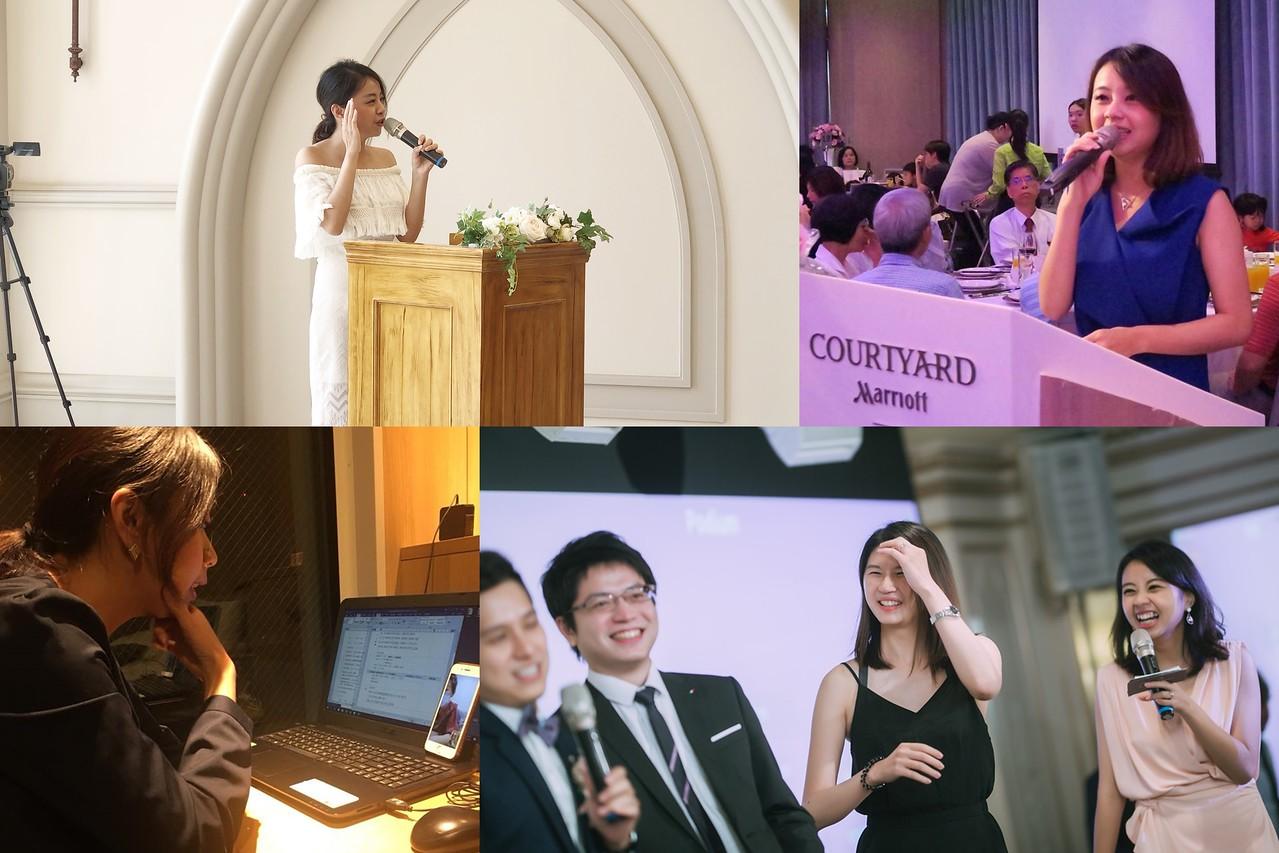 《婚禮主持 劉千嫚 Charlene》幸福婚禮的奇異引言人 / 婚禮主持人專訪
