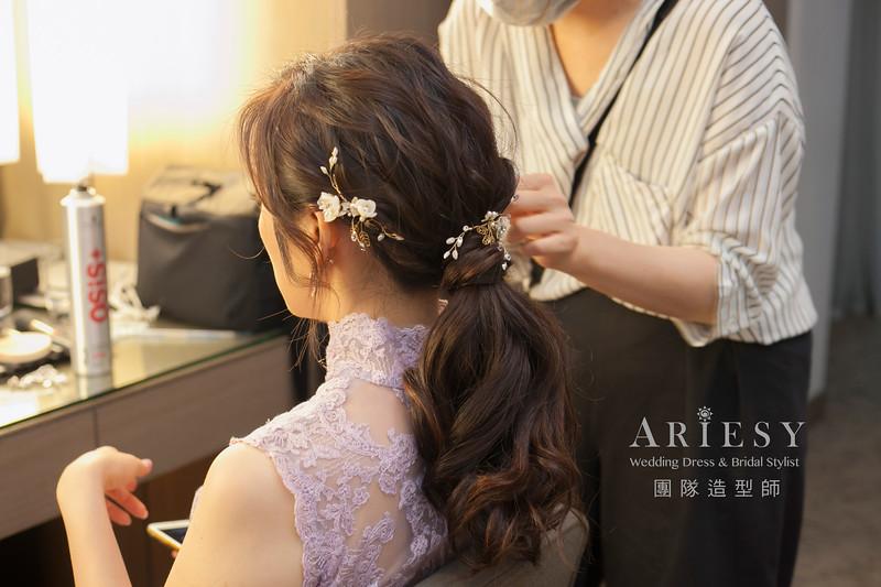 敬酒造型,蓬鬆編髮造型,低馬尾新娘髮型,自然妝感,晚禮服造型