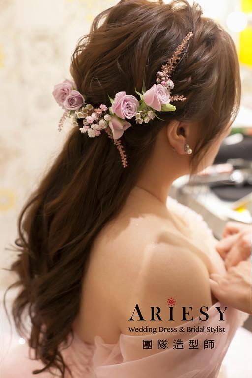 新娘秘書,敬酒送客造型,新娘髮型,長髮新娘造型,鮮花造型