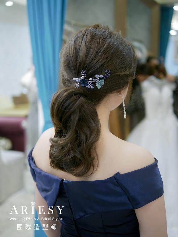 敬酒髮型,馬尾造型,新秘推薦,深藍色禮服造型,新娘髮型