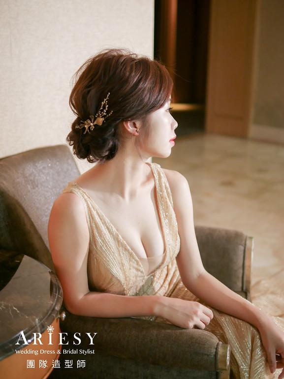 敬酒造型,新娘編髮,新娘妝感,金色禮服造型,新秘推薦