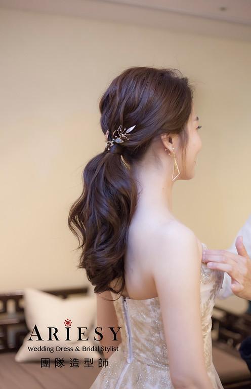 北新祕,新娘秘書,新娘造型,編髮新祕,馬尾造型,自然清透底妝,新娘髮型,編髮造型,甜美優雅